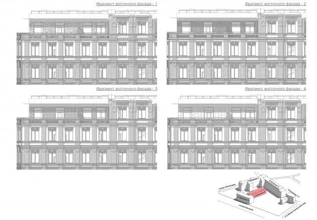 Конкурсный проект реновации первой образцовой типографии. Корпус 4. Варианты отделки стен 5 этажа © Архитектурная мастерская «Группа АБВ»
