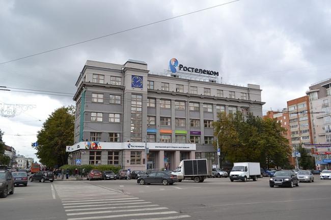 Дом связи. Фото: Stanislava Kulak via Wikimedia Commons. Лицензия CC-BY-SA-3.0
