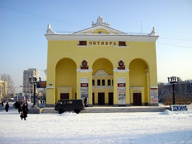 Кинотеатр «Октябрь». Фото: Vlakos+ via Wikimedia Commons. Лицензия GNU FDL