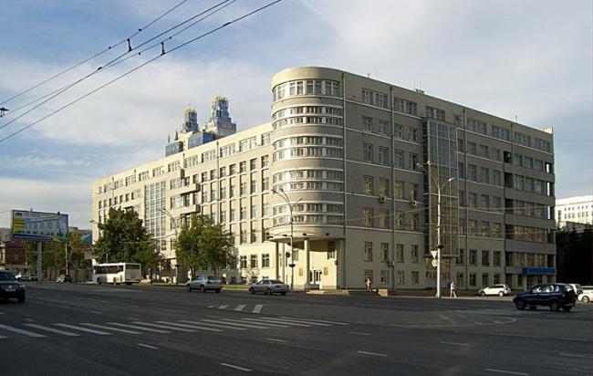 Здание Крайисполкома в Новосибирске. Фото: D-man via Wikimedia Commons. Фото находится в общем доступе