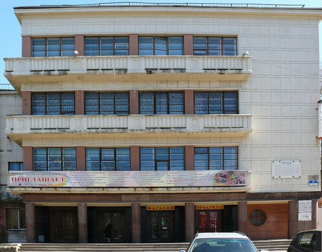ДК им. И.И. Газа. Фото: Ytsukeng Fyvaprol via Wikimedia Commons. Лицензия CC BY-SA 3.0