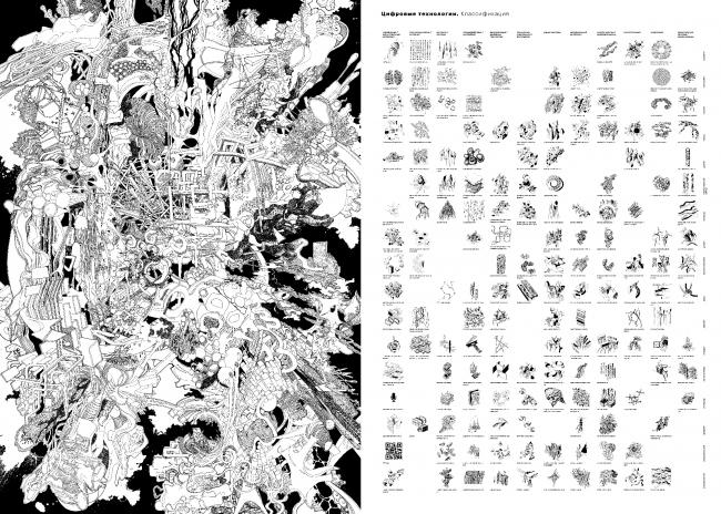 Концепция цифрового города, Казань ©  Анна Андронова, Казанский государственный архитектурно-строительный университет