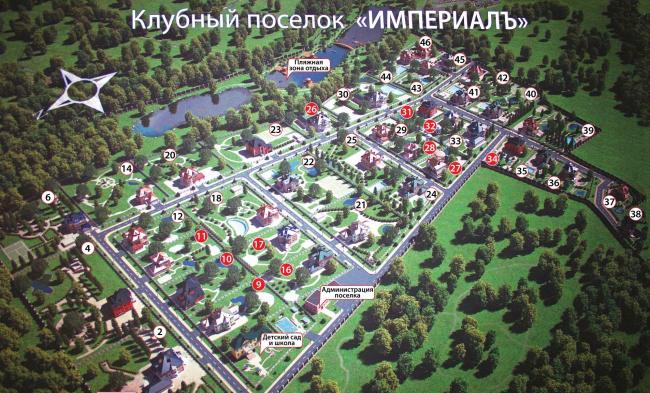 КП «ИмпериалЪ». Фотография с сайта http://www.imperialdom.ru/