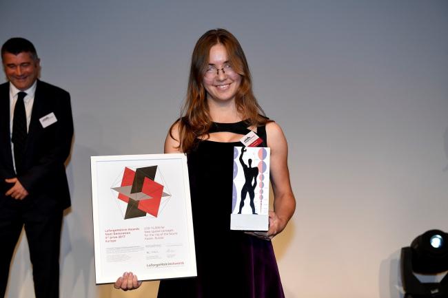 Анна Андронова. Фотография LafargeHolcim Award