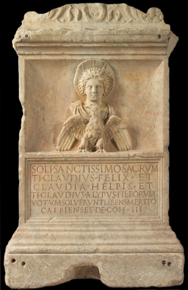 Алтарь Солнца. 2-я половина I века н.э. Капитолийские музеи. Фото © Gianluca Baronchelli