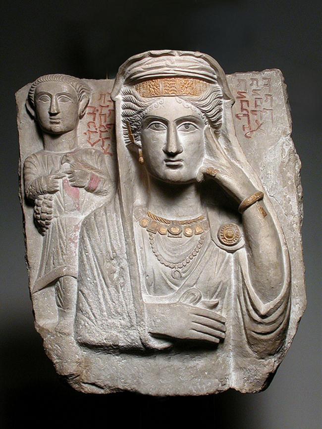 Погребальный рельеф с портретом Батмалку и Хайрана. III век н.э. Музей восточного искусства имени Джузеппе Туччи (Рим). Фото © Gianluca Baronchelli