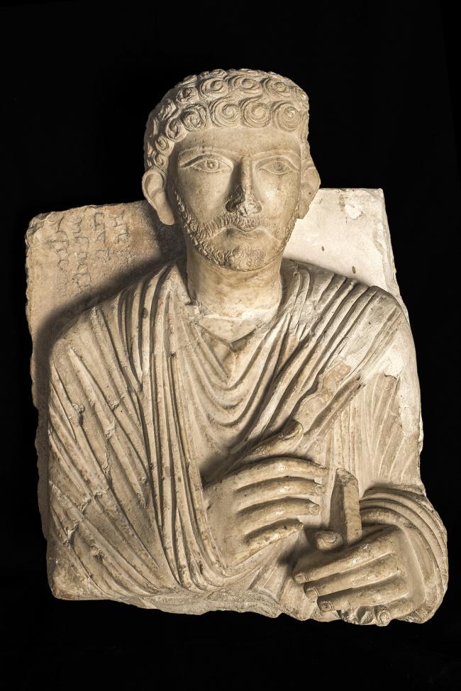 Погребальный рельеф с портретом Саламаллата. 2-я половина II – начало III века н.э. Музей Святой земли в Иерусалиме. Фото © Gianluca Baronchelli