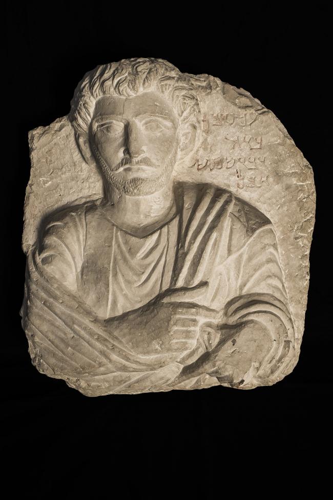 Погребальный рельеф с портретом Акрабана. 2-я половина II – начало III века н.э. Музей Святой земли в Иерусалиме. Фото © Gianluca Baronchelli