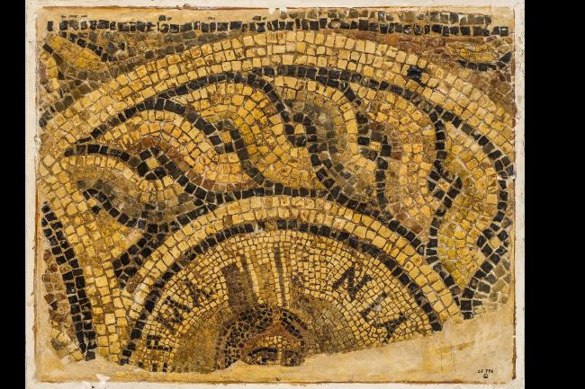 Мозаика с аллегорией Германии. 2-я половина II в. н.э. Музей Святой земли в Иерусалиме. Фото © Gianluca Baronchelli
