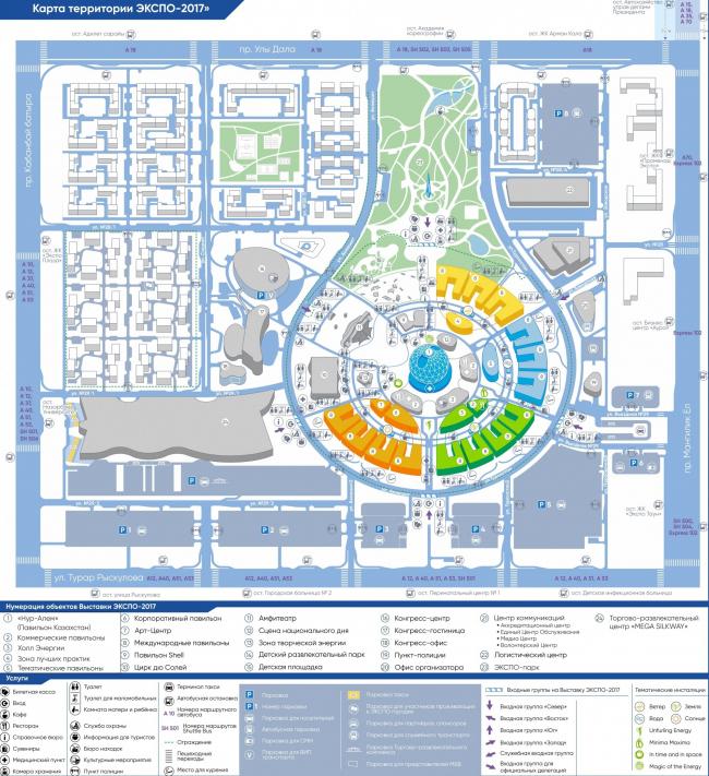 План комплекса Экспо-2017 в Астане
