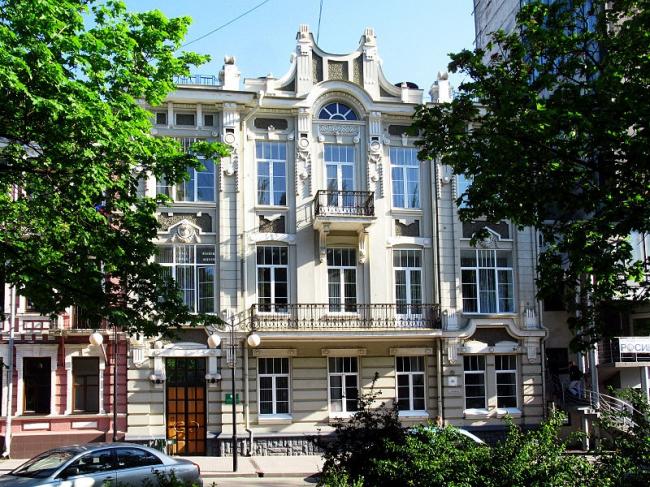 Доходный дом Бострикиных. Фото: Irishka1990 via Wikimedia Commons. Лицензия CC BY-SA 3.0