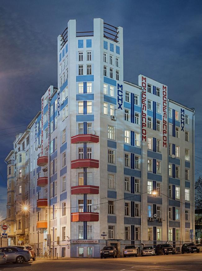 Здание Моссельпрома. Фото: Andrey Kryuchenko via Wikimedia Commons. Лицензия CC BY-SA 3.0