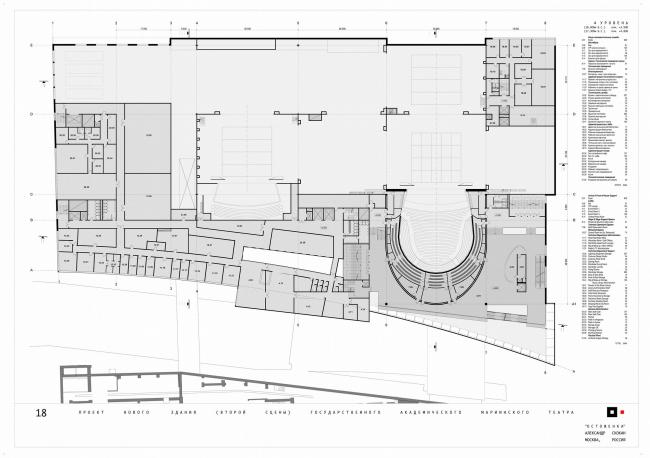 Проект нового здания (второй сцены) Государственного Академического Мариинского театра в Санкт-Петербурге