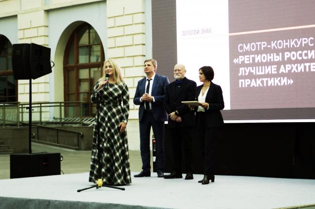 Александра Кузьмина. Награждение Московской области. Фотография © Алла Павликова