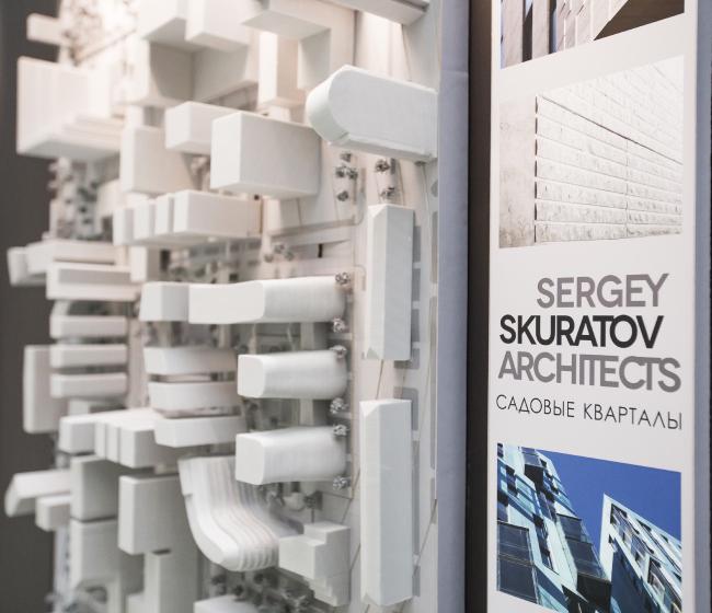 Объект «Без названия». Sergey Skuratov architects. Фото: Евгения Яровая