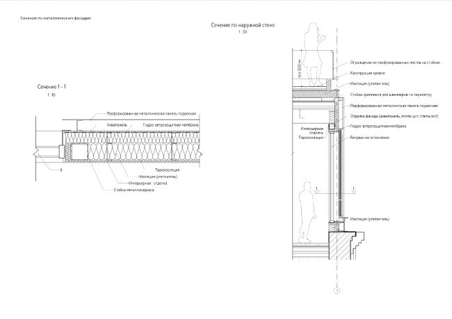 """""""Bolshevik"""" apartment housing complex. Cross-section over the metallic facades © IND Architects"""