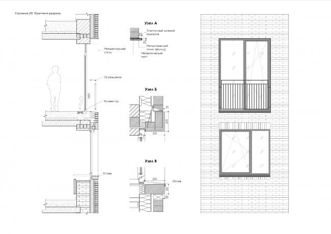 Комплекс апартаментов «Большевик». Фрагмент разреза © IND Architects