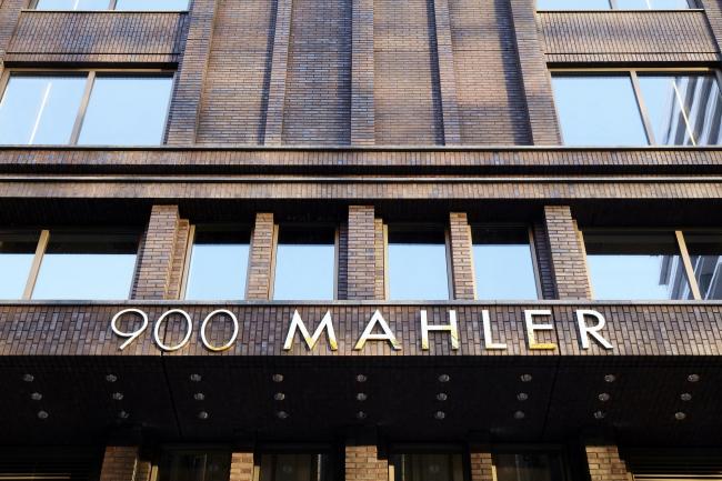 Жилой комплекс 900 Mahler. Фото © Hagemeister