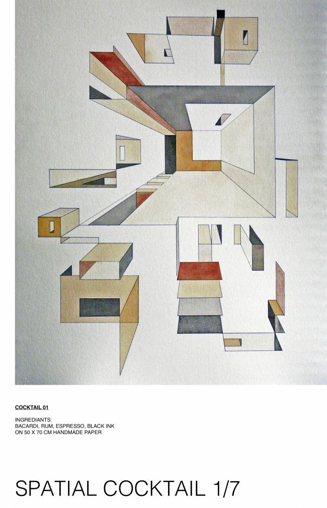 Spatial Cocktails. Автор: Reza Aliabadi, rzlbd (Канада)