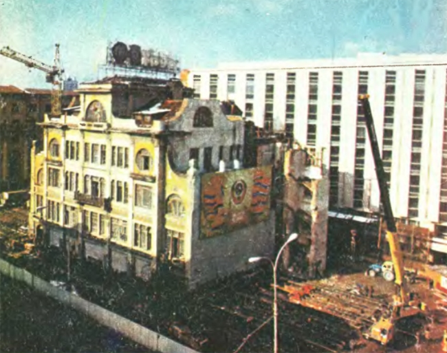 "The relocation of the Sytin House, a photo from the ""Tekhnika Molodezhi"" magazin, №8, 1979, 4th cover (a painting by V.Ivanov)"