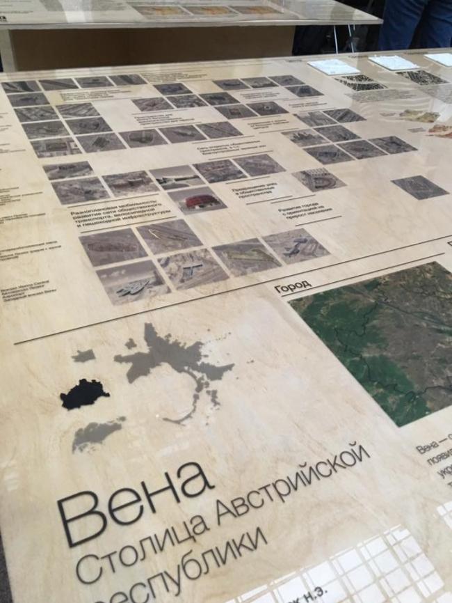Фрагмент экспозиции проекта «Идеальный город» на фестивале «Зодчество-2017»