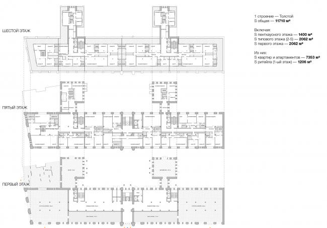 Конкурсный проект реновации типографии Сытина под комплекс квартир и апартаментов премиум-класса. План. Корпус Толстой © Kleinewelt Architekten