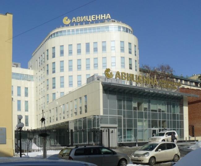 Центр врачебной практики «Авиценна»