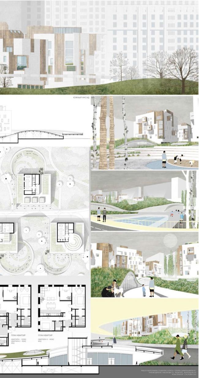 Проект многофункционального комплекса Вероники Давиташвили. МАРХИ, 2017