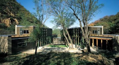 Юн Хо Чан. «Расщепленный дом» в комплексе «Коммуны Великой Китайской Стены»