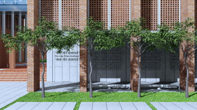 Академия Aga Khan (Дакка, Бангладеш).  Feilden Clegg Bradley Studios, SHATOTTO architecture. Изображение предоставлено WAF