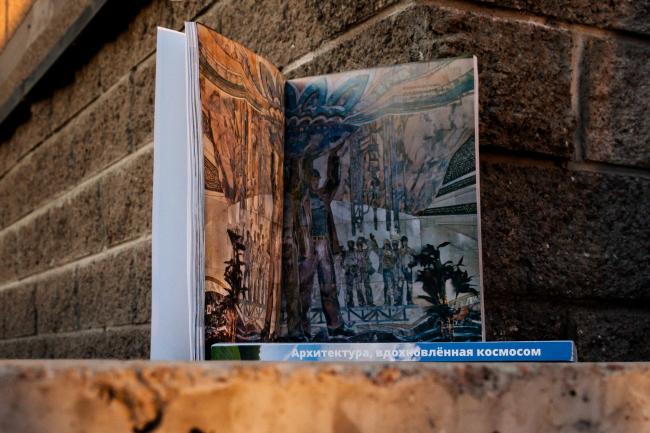 Книга «Архитектура, вдохновлённая космосом. Образ будущего в позднесоветской архитектуре». Фото предоставлено Владимиром Ивановым