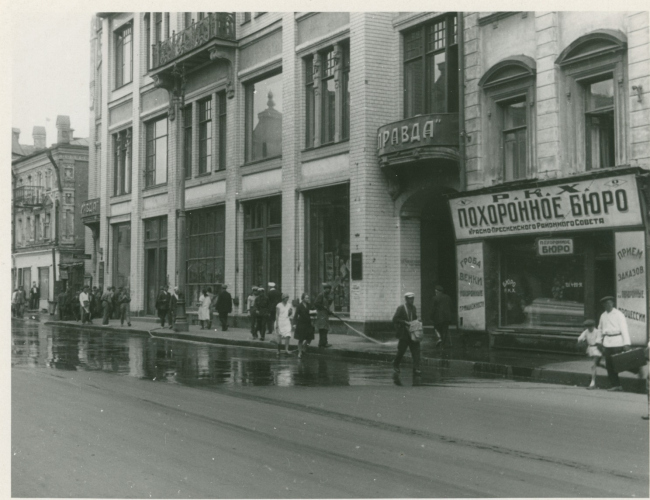 The Sytin house in the 1930's. Archive materials / courtesy of Aleksey  Ginsburg