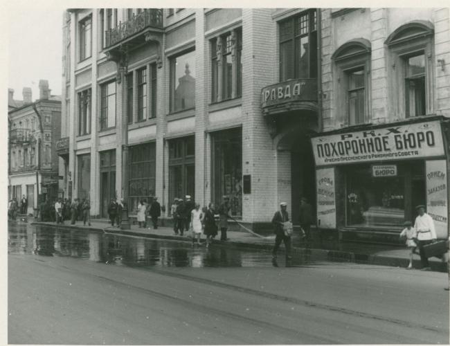 Дом Сытина, 1930-е гг. Архивные материалы / предоставлено А. Гинзбургом