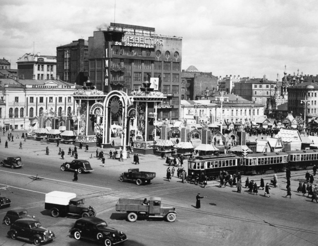The Pushkin Square. Archive materials / courtesy of Aleksey  Ginsburg