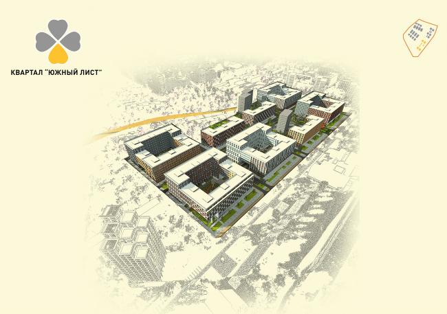 Концепция реорганизации кварталов территории 2А, 2 Б района Царицыно. Квартал «Южный лист» © ТПО «Резерв»