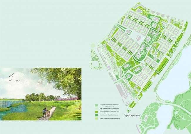 Концепция реорганизации кварталов территории 2А, 2 Б района Царицыно. Стратегия озеленения © ТПО «Резерв»