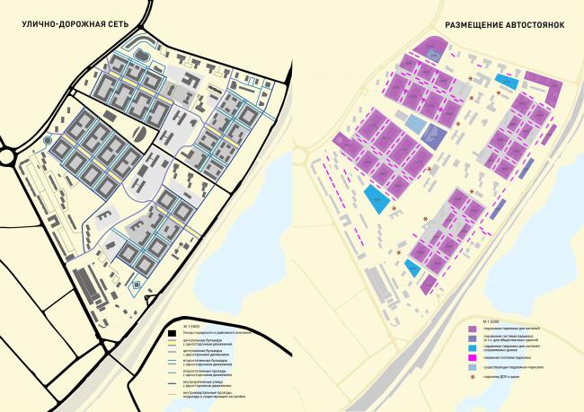 Концепция реорганизации кварталов территории 2А, 2 Б района Царицыно. Улично-дорожная сеть © ТПО «Резерв»