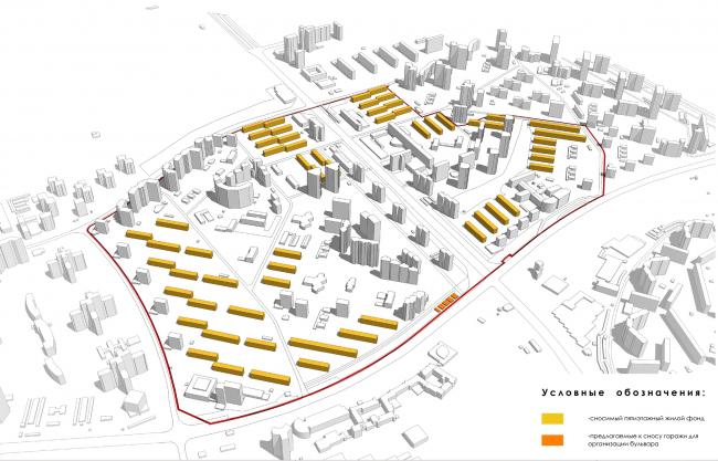 Концепция реорганизации кварталов территории 32-33, 34-35 района проспекта Вернадского. Схема сносимого фонда © Гинзбург Архитектс + Моспроект