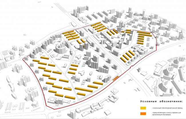 Concept of reorganizing City Blocks 32-33 and 34-35 in the area of the Vernadskogo Avenue. Plan of the old housing stock to be demolished © Ginsburg Architects + Mosproject