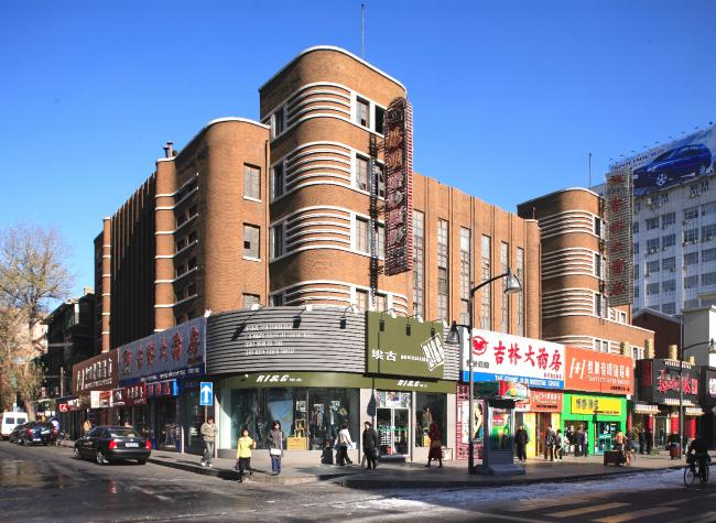 Эдвард Денисон (Архитектурная школа Барлетт, Лондон, Великобритания),  Гуан Юй Жэнь (Великобритания).  Исследование «Ультрамодернизм в Маньчжурии»