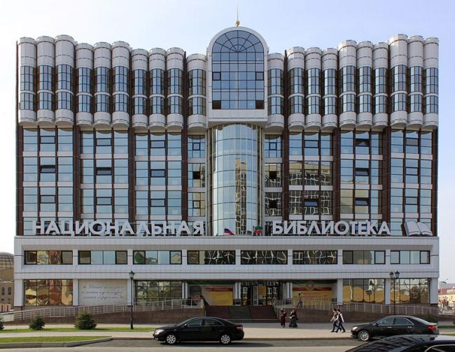 Национальная библиотека Чечни