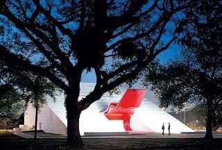 Концертный зал парка Ибирапуера