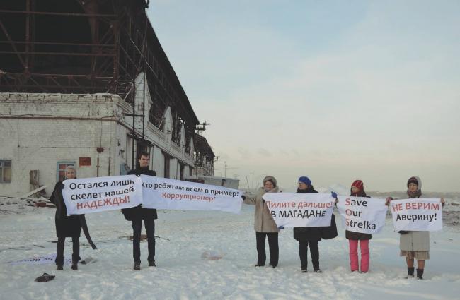 Акция 23 декабря. Фотография предоставлена Мариной Игнатушко