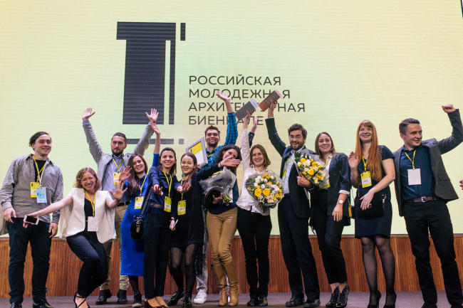 Лауреаты Первой молодежной архитектурной биеннале. Фотография © architectbiennale.ru