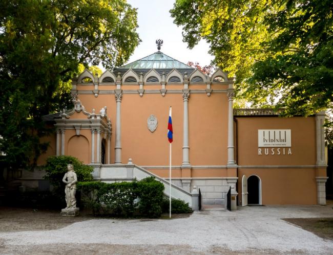 Российский павильон в саду Джардини, Венеция. © АрхСовет Москвы