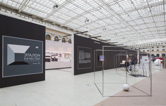Экспозиция «Эталон качества» на фестивале «Зодчество-2017». Фотография © Евгения Яровая, Архи.ру