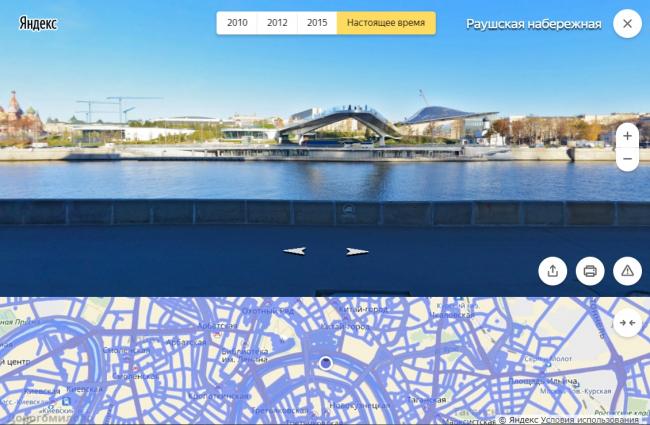 Скриншот нового сервиса © Яндекс