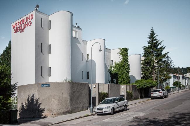 Четыре блокированных дома №25–28, архитектор Андре Люрса. Фото © Денис Есаков