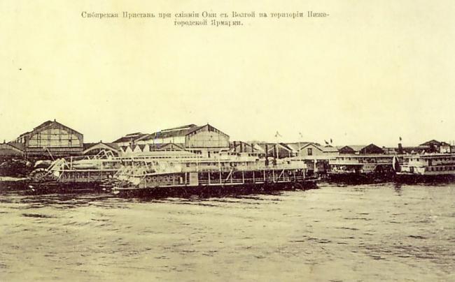 Открытка с видом пристани на Стрелке в Нижнем Новгороде (1896–1917), фотограф и издатель В.И. Бреев. Предоставлено объединением «Открытая Стрелка»