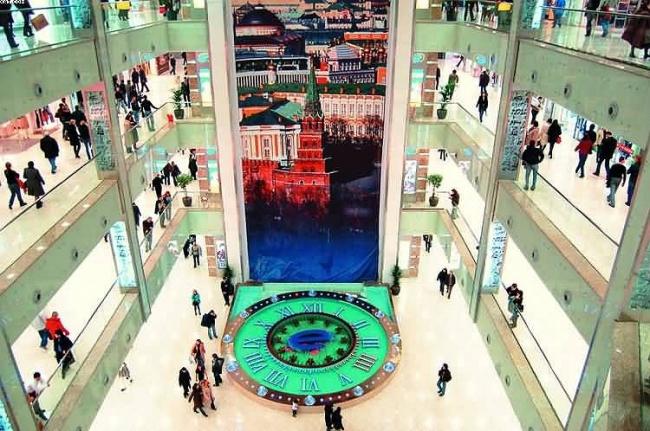 Торгово-развлекательный центр «Европейский»